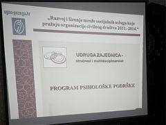 Udruga gluhih i nagluhih osoba grada Požege i županije Požeško slavonske
